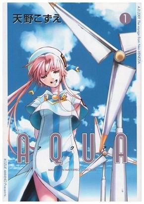 AQUA 1 (BLADE COMICS)