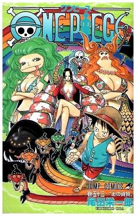 ONE PIECE 53 (ジャンプコミックス)