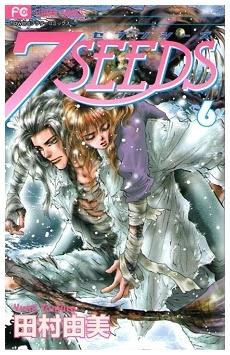 7SEEDS 6  フラワーコミックス