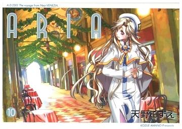 ARIA 10 (BLADE COMICS)