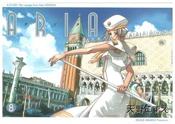 ARIA 8 (BLADE COMICS)