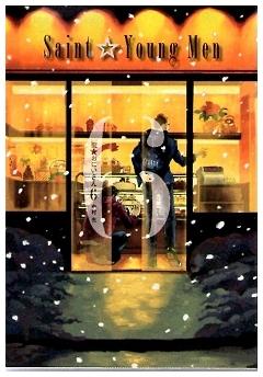 聖☆おにいさん(6) (モーニングKC)